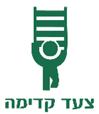 Tsad Kadima